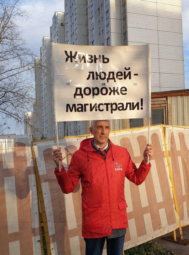 Крупные магистрали в Новой Москве не будут идти рядом с жилыми домами