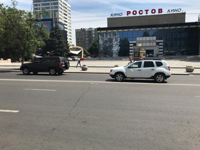 В Ростове-на-Дону развернут строительство дорог к ЧМ-2018