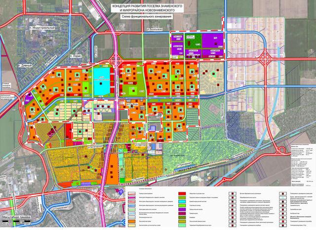 Власти Краснодара ищут инвесторов для строительства нового микрорайона