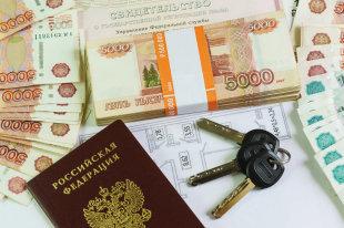 Ипотечные ставки в Москве и области рекордно низкие за 7 лет