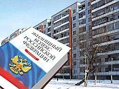 В России может появиться соцсеть для жилинспекторов