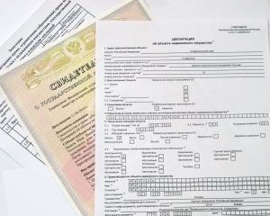 Могу ли я зарегистрировать дачу по декларации до 1 января 2017?
