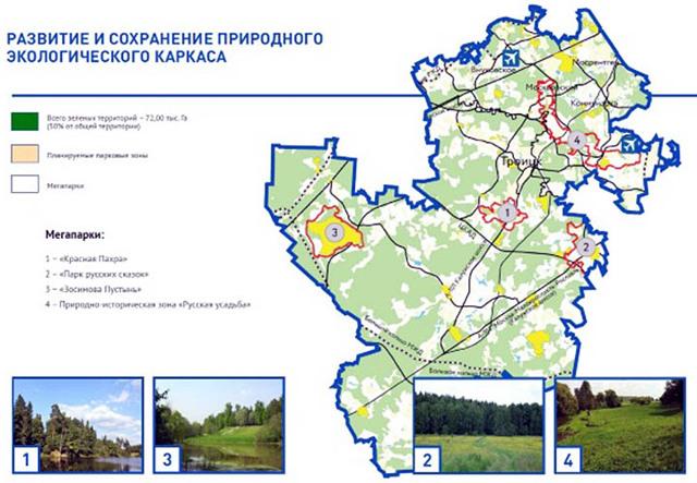Власти рассказали, как будет развиваться Новая Москва до 2035 года