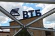 ВТБ хочет построить апартаменты на месте бывшего рынка
