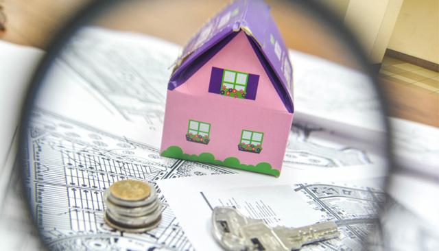 Как узнать кадастровую стоимость жилья?