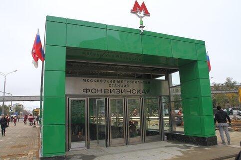 3 станции метро откроются в Москве в начале 2016 года