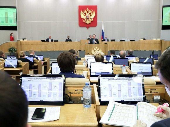 ФСБ готовится засекретить информацию о недвижимости россиян