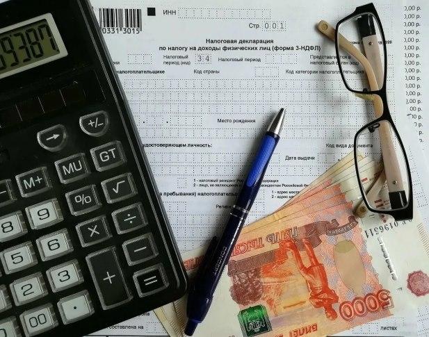 Какой налог с продажи квартиры платят те, кто уехал из России?