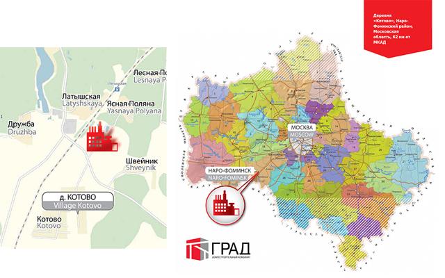 «Роснано» и «Мортон» запустили инновационный ДСК