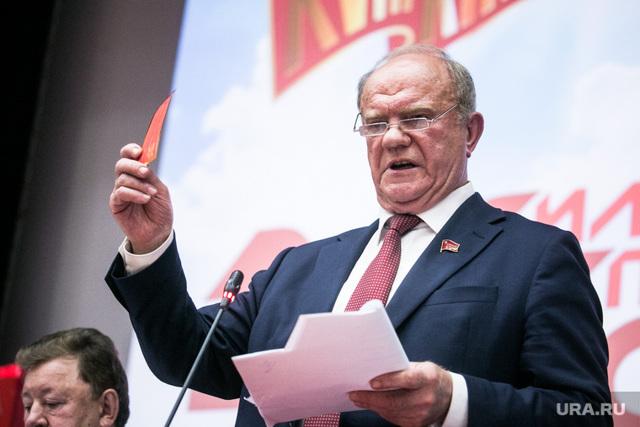 Депутат КПРФ предлагает выдавать бесплатные гектары в Сибири