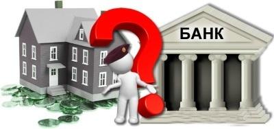 Высокие ипотечные ставки не отпугнут покупателей