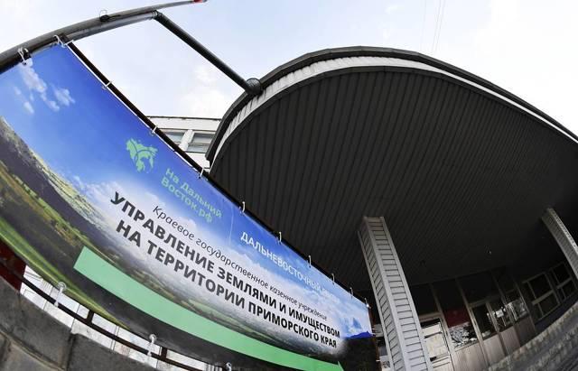 Наибольший спрос на бесплатные гектары — в Хабаровском крае