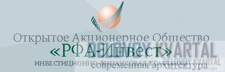 Квартиры в Якутске возведут китайские строители