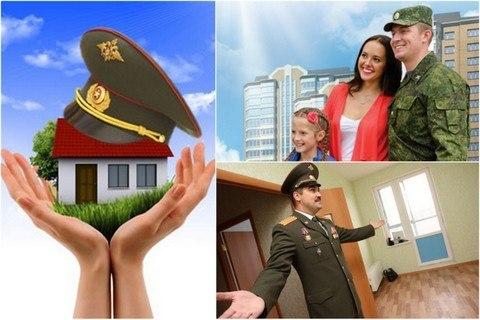 Крупный застройщик включился в программу военной ипотеки