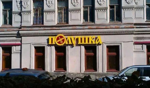 В Петербурге местные продуктовые ритейлеры проигрывают федеральным
