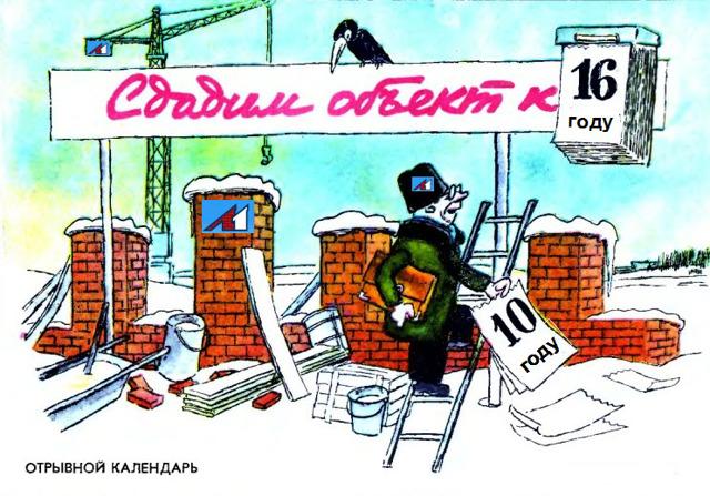В Петербурге обанкротилась компания, которая строила крошечные квартиры