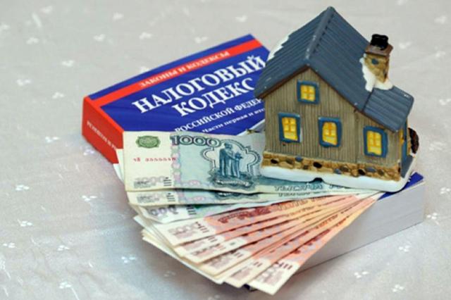 Приняты поправки к налогу на недвижимость