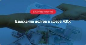 Неплательщики по ЖКХ не оплачивают кредиты вовремя