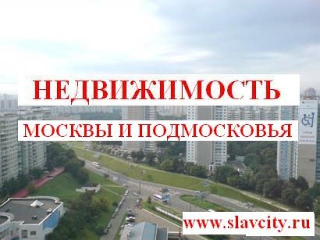 В Москве и Подмосковье 25% покупателей новых квартир не планируют в них жить