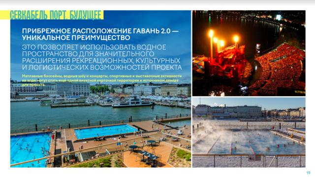 В Петербурге могут реконструировать 4 вокзала