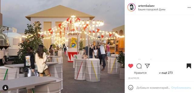 В новом микрорайоне Петербурга появится общественно-деловой центр