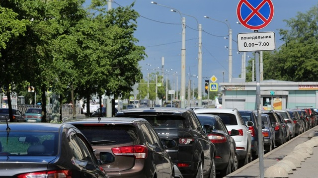 В Петербурге бесплатно протестируют платную парковку