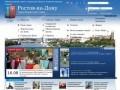 В Ростове-на-Дону строится жилой комплекс за 4 млрд рублей